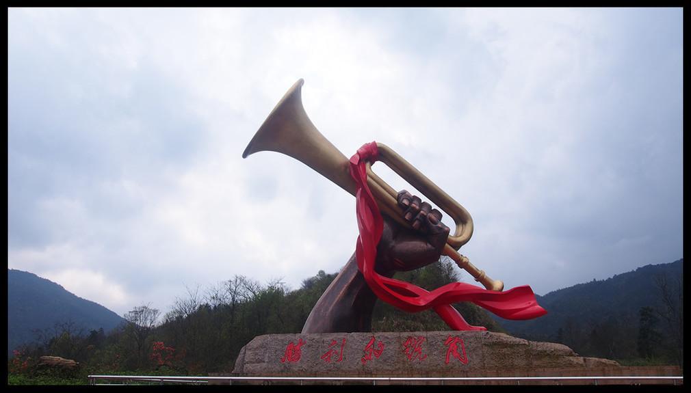 行程万里、不忘初心:弘扬井冈山精神的红色基因